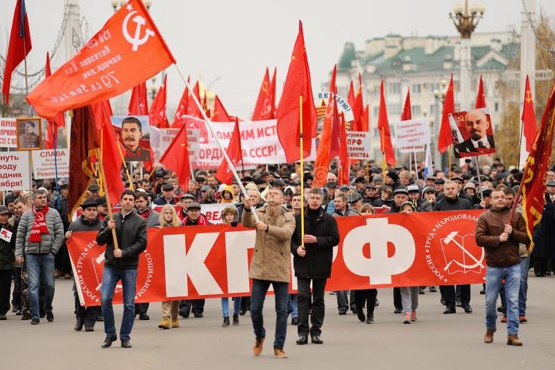 Orel, Russie, le 7 novembre 2017 : Anniversaire m de révolution d'octobre photo libre de droits
