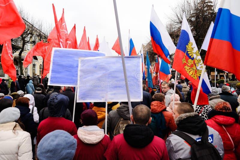 Orel, Russie, le 4 novembre 2017 : Yedin de narodnogo de ¹ de DenÊ de jour d'unité images stock