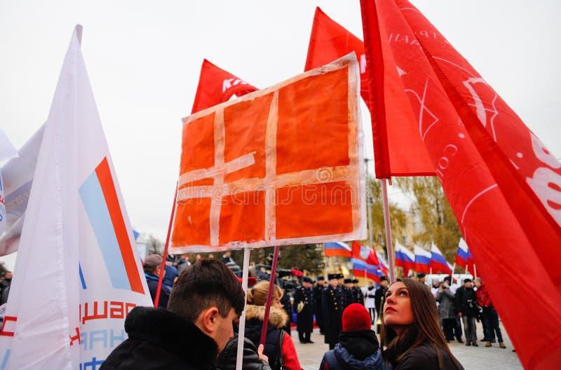 Orel, Russie, le 4 novembre 2017 : Yedin de narodnogo de ¹ de DenÊ de jour d'unité image libre de droits