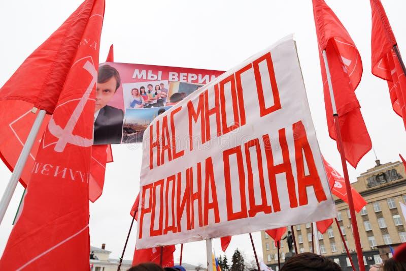 Orel, Russie, le 4 novembre 2017 : Yedin de narodnogo de ¹ de DenÊ de jour d'unité photo stock