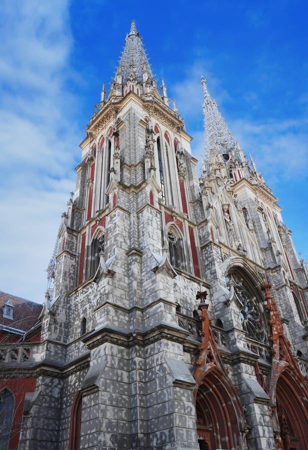 Organ Hall in Kiev. Organ and chamber music hall - the catholic church over blue sky in Kiev royalty free stock photos