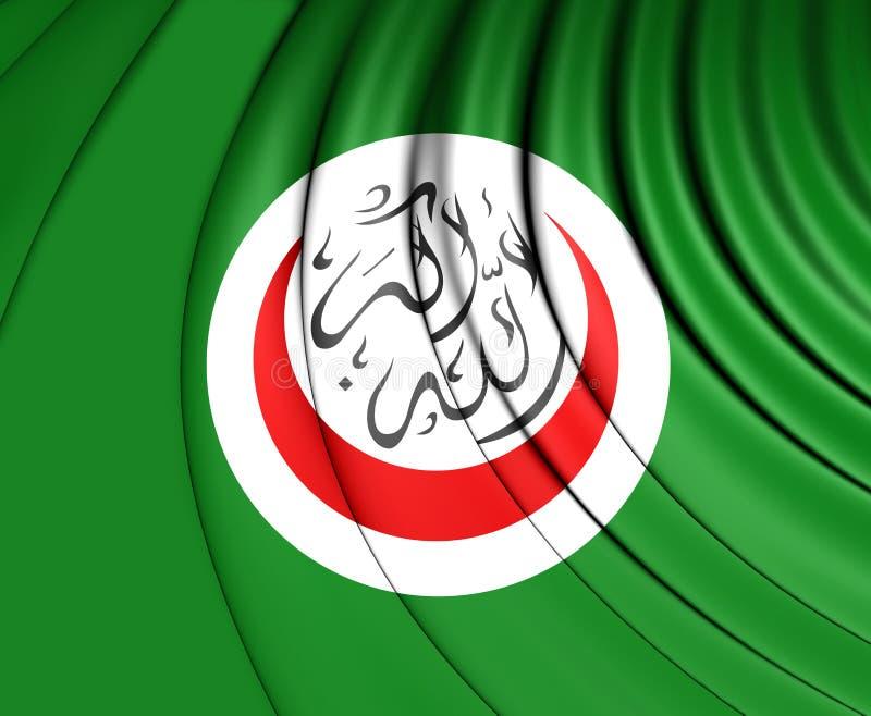 Organisatie van Islamitische Samenwerkingsvlag royalty-vrije illustratie