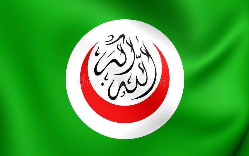 Organisation av den islamiska samarbetsflaggan royaltyfri illustrationer