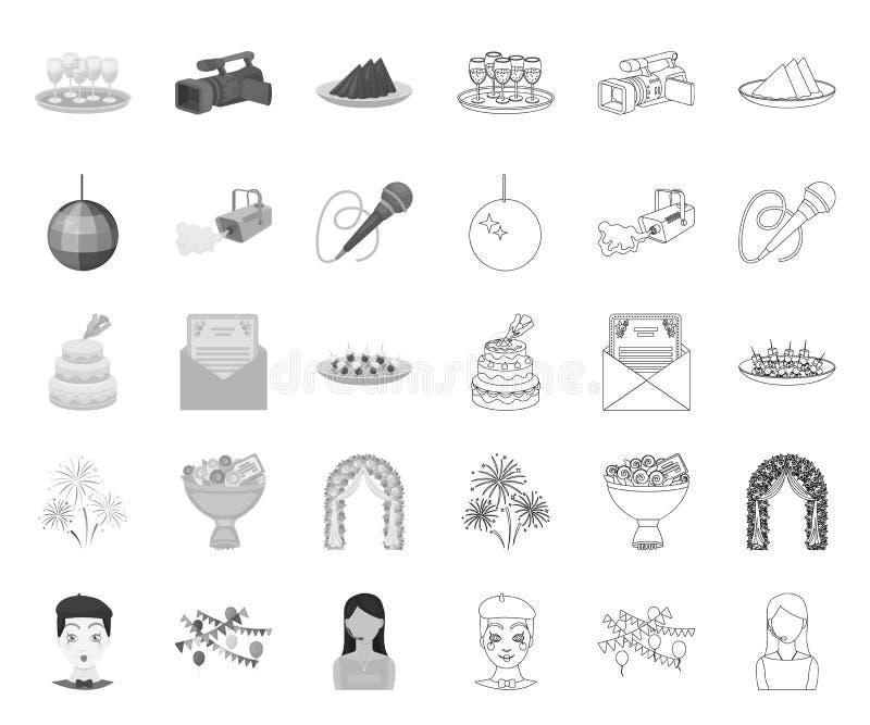 Organización mono, iconos del acontecimiento del esquema en la colección determinada para el diseño Web de la acci?n del s?mbolo  ilustración del vector