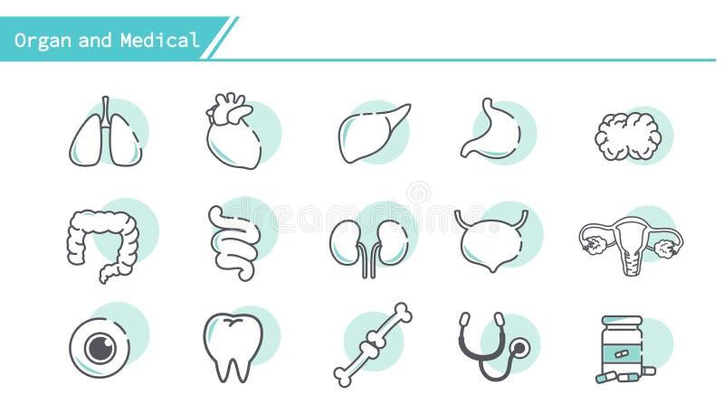 Organowy i medyczny ikona set ilustracji