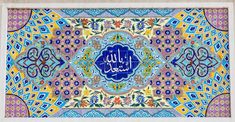 Orientał tafluje dekorację w Sharjah zdjęcia stock