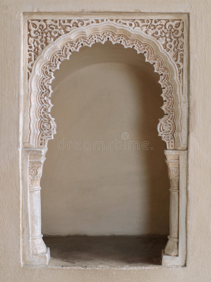 Oriental alcove. Close-up of an ornate oriental alcove in a moorish palace stock photography