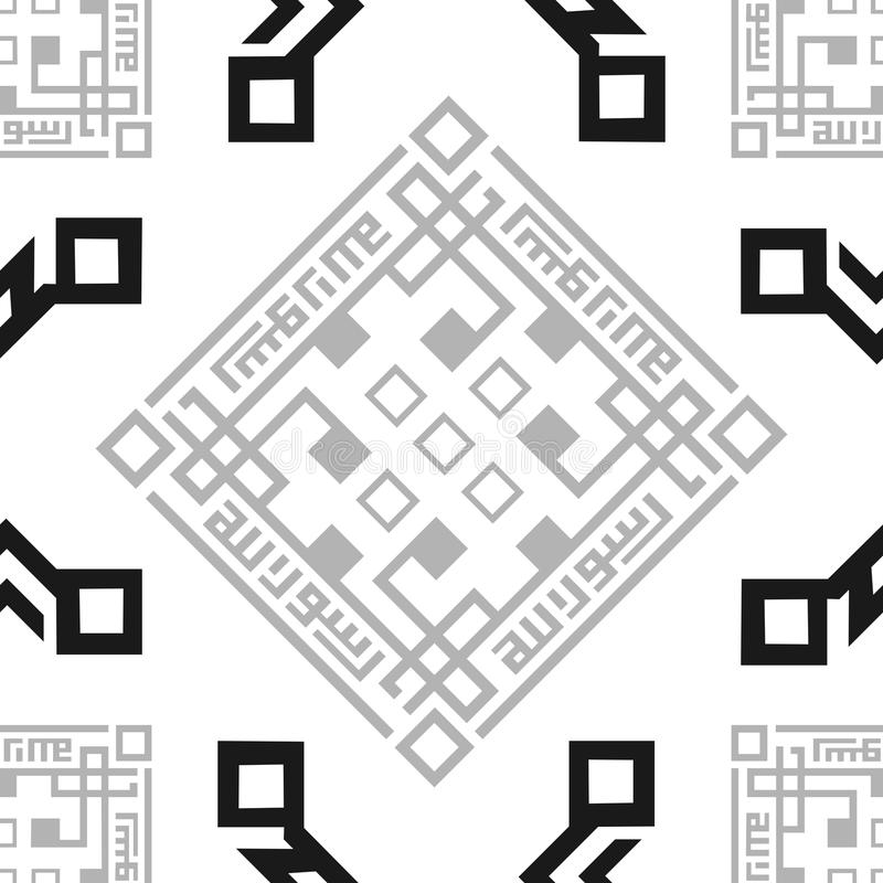 Oriental, Arabic, Islamic, Ornament, Black and White BW Transparent Seamless Vector Pattern Tile Texture Background. Oriental, Arabian, Islam, Ornament royalty free illustration