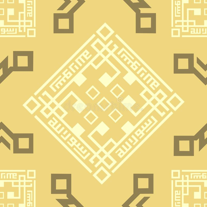 Oriental, Arabic, Islamic, Ornament, Coffee Brown Seamless Pattern Tile Texture Background. Vector Eid Ramadan. Oriental, Arabian, Islam, Ornament, Seamless stock illustration