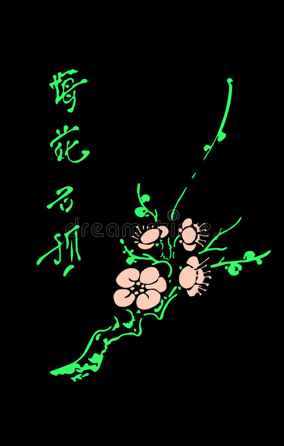 Download Oriental cherry stock vector. Illustration of concept - 3733918
