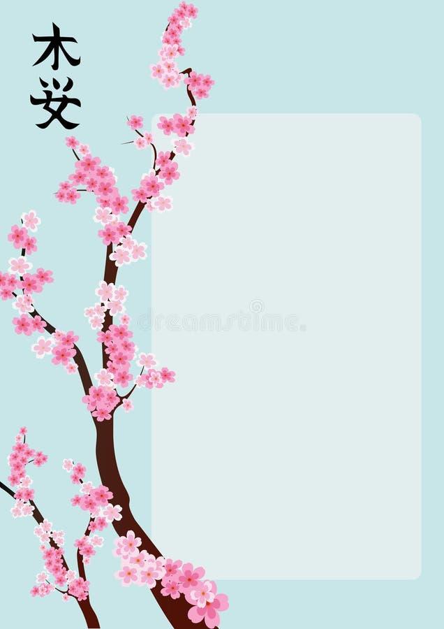 Oriental cherry stock illustration