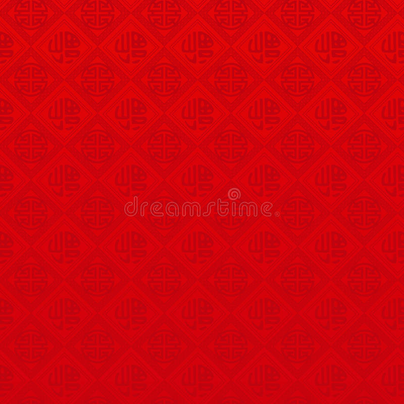 Oriental Chinese New Year seamless pattern. Background