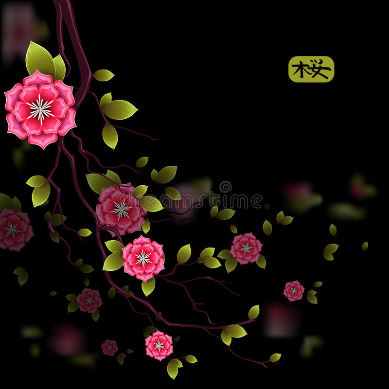 Oriental designed card with branches of japanese cherry flowers. Hieroglyph is sakura. stock illustration
