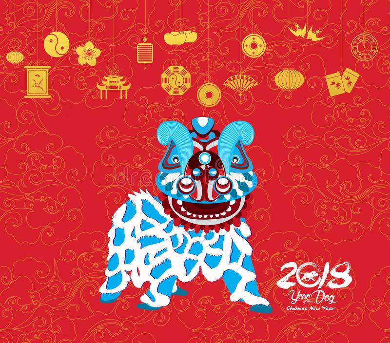 Oriental Happy Chinese New Year 2018. lion dance Design. Year of the dog.  stock illustration
