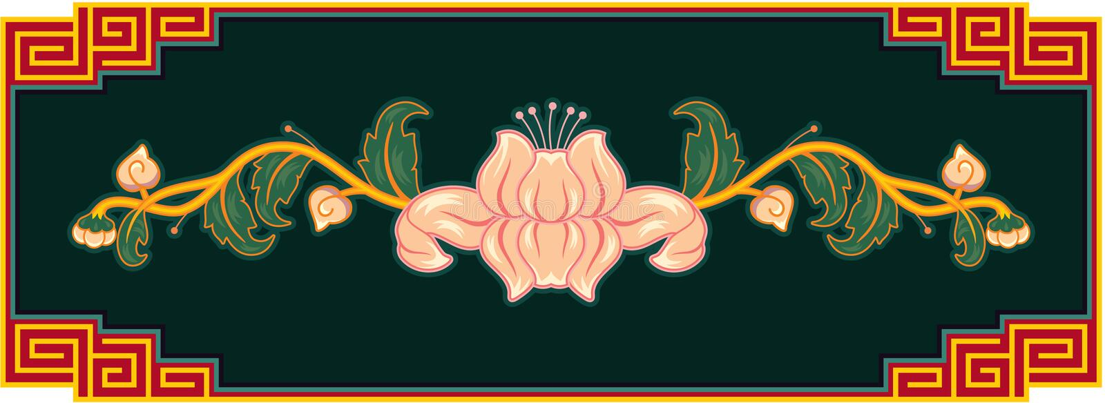 Download Oriental Lotus Design Element Stock Vector - Image: 22923155