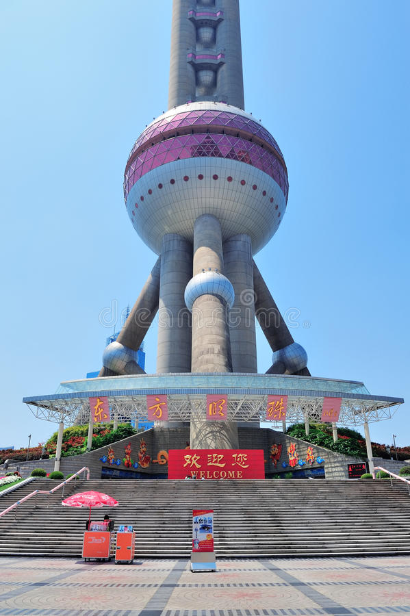 Oriental Pearl Tower closeup. SHANGHAI, CHINA - MAY 28: Oriental Pearl Tower closeup on May 28, 2012 in Shanghai, China. The tower was the tallest structure in stock photo