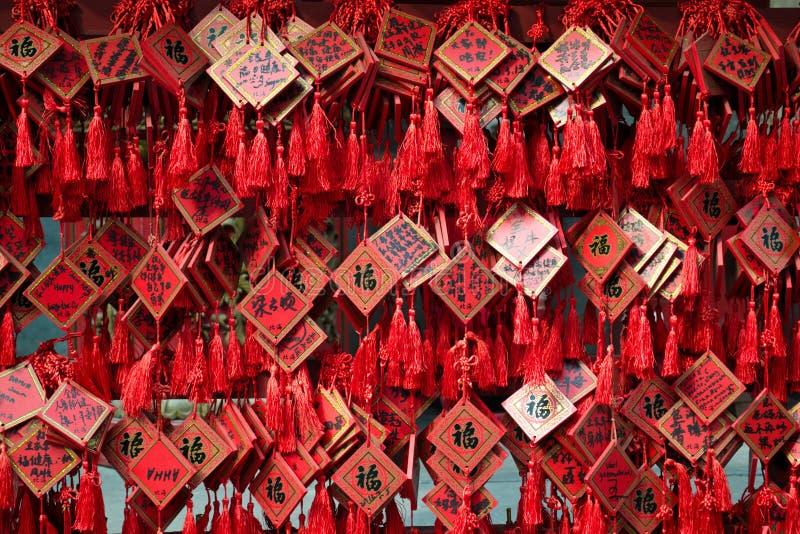 Oriental prayer