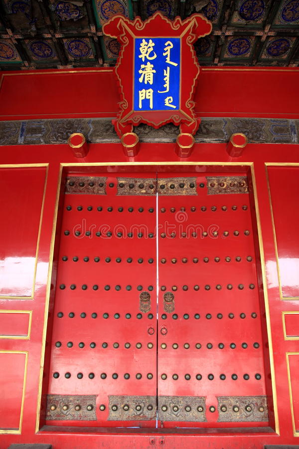 Download Oriental Red Door Of Forbidden City, Beijing Stock Image - Image: 14936801
