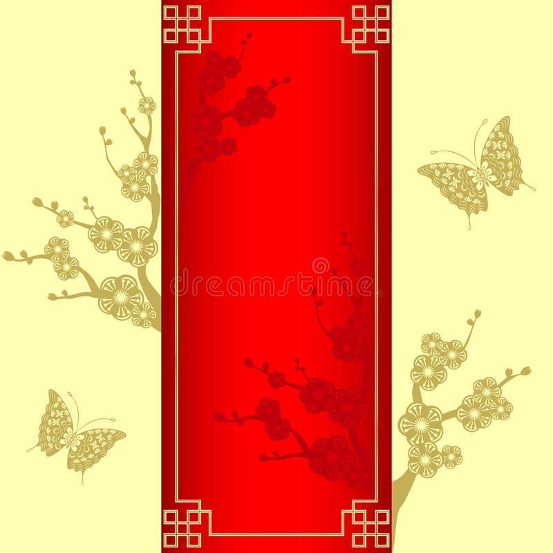 Oriental style Cherry blossom with butterfly stock photography