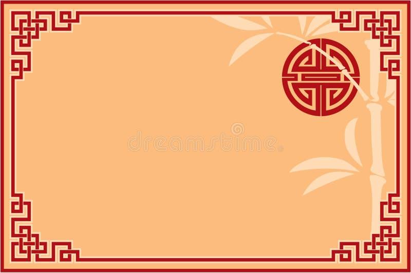 Orientalischer chinesischer Hintergrund vektor abbildung