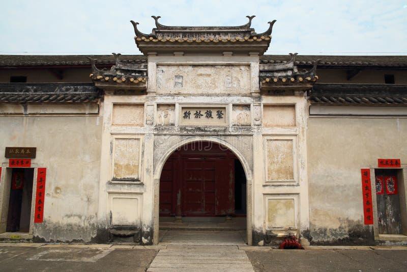 Orientalischer Zugang zum Hakkadorf stockfotografie