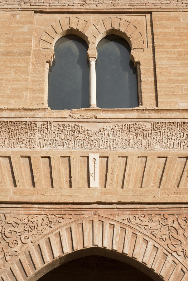 Download Orientalisches Fenster stockbild. Bild von granada, arabeske - 47100543