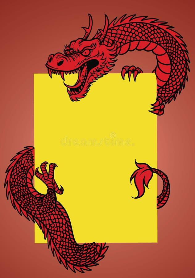 Orientalisk drake med tomt utrymme royaltyfri illustrationer