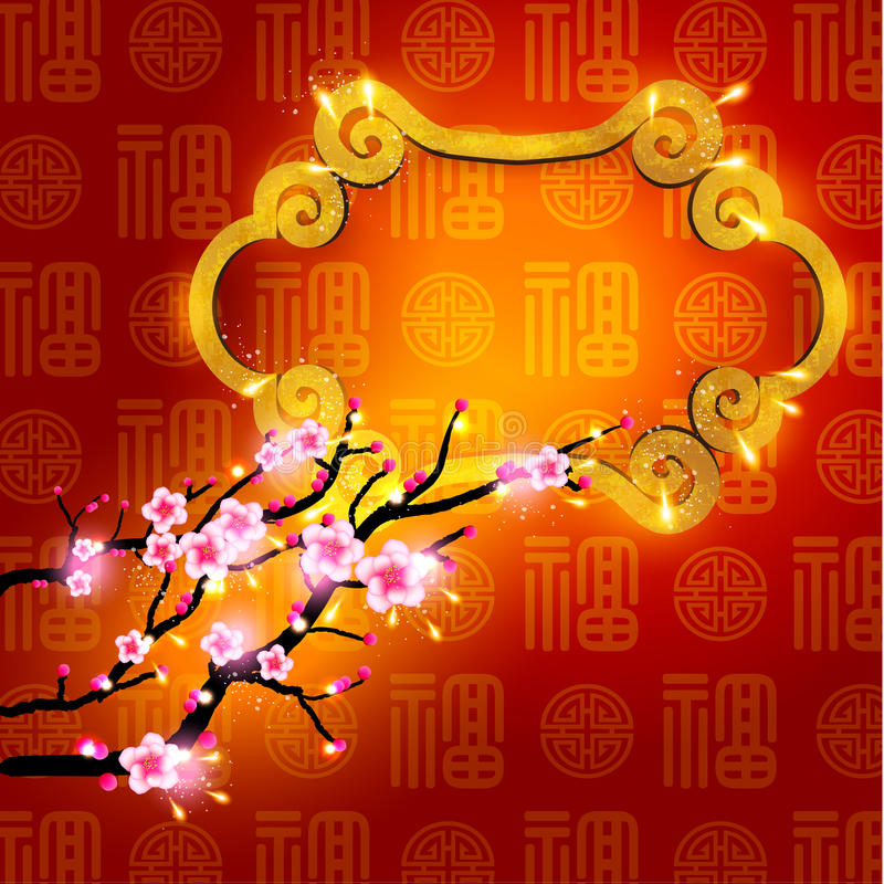 Orientalisk lycklig kinesisk beståndsdelvektor för nytt år