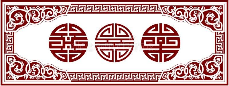 orientalisk set för kinesiska designelement royaltyfri illustrationer