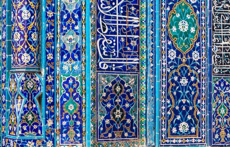Orientalisk traditionell prydnad i Samarkand, Uzbekistan arkivbilder
