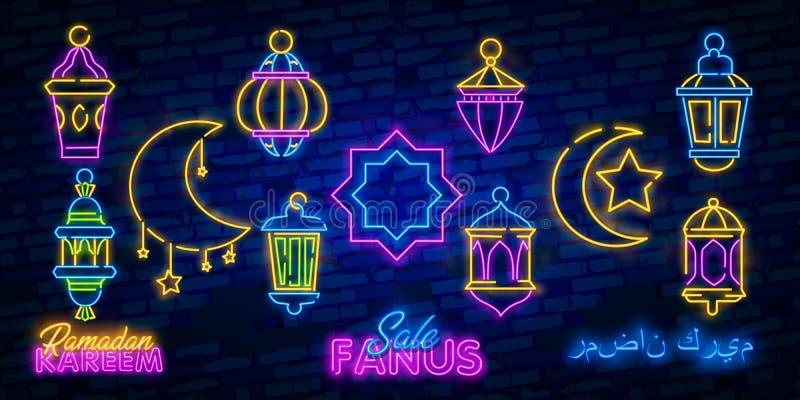 Orientalisk uppsättning för lyktaneontecken Ramadan Kareem dekor, lampdesign Ljust neontecken för natt, färgrik affischtavla, lju stock illustrationer