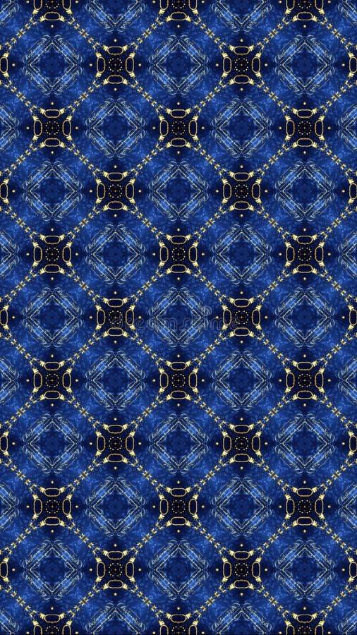Orientaliska seamless geometriska mönstrar linjer för tryck för sömlös blom- modell för raster och för grafisk design modell vektor illustrationer