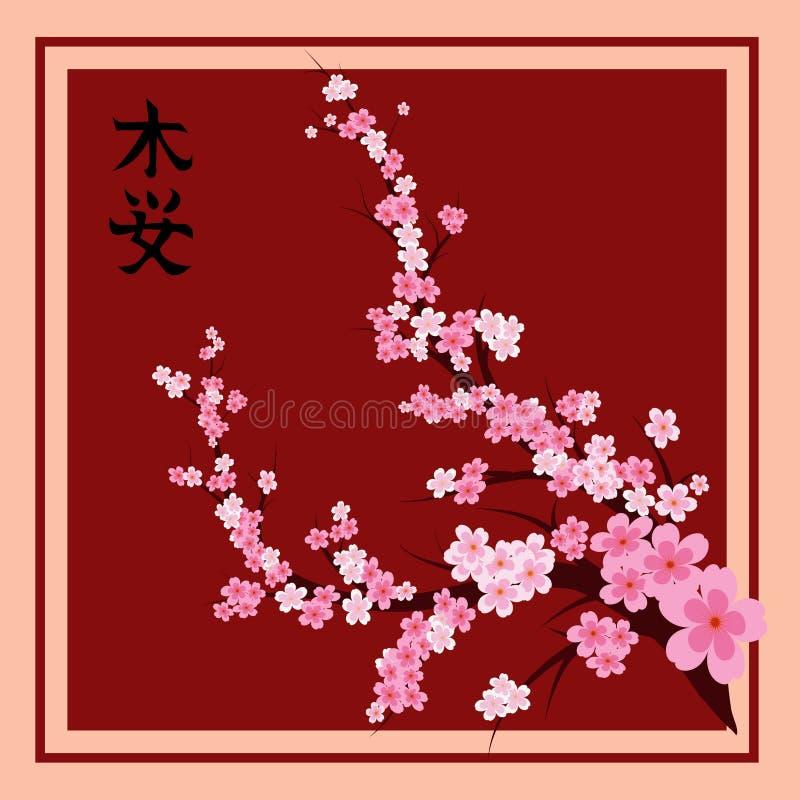 orientaliskt Cherry vektor illustrationer