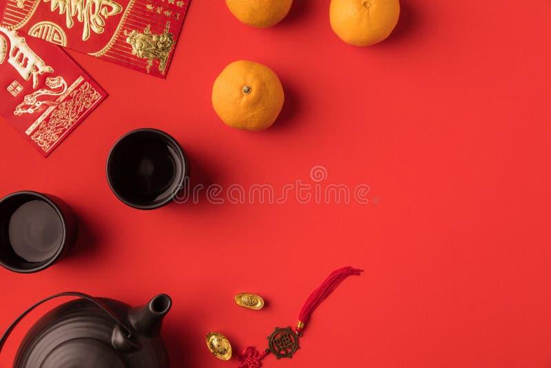 Orientalne dekoracje i herbata set fotografia royalty free