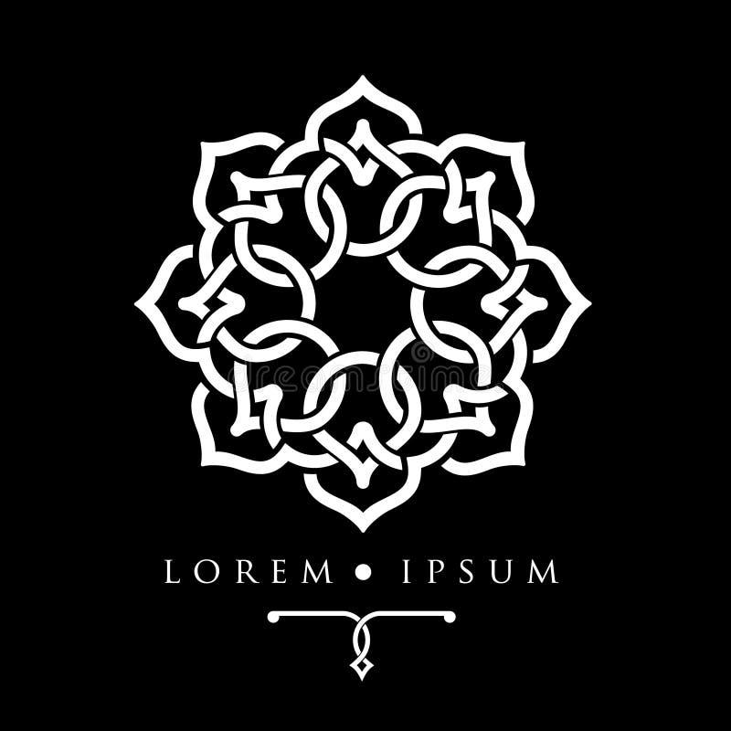 Orientalny geometrycznego projekta języka arabskiego wzoru loga szablon ilustracja wektor