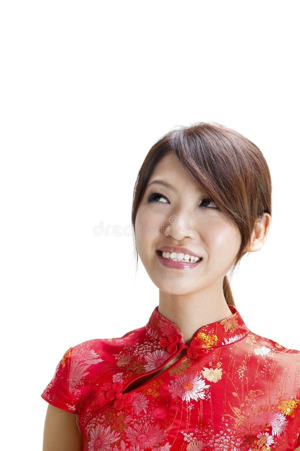 Orientalny Piękno Zdjęcie Royalty Free