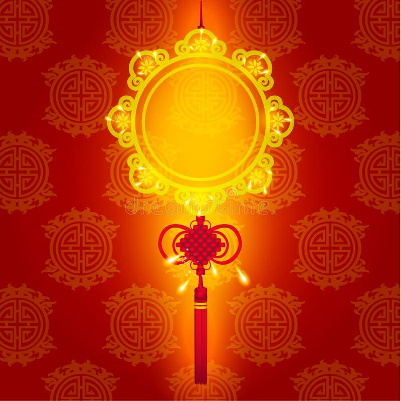 Orientalny Szczęśliwy Chiński nowego roku elementu wektor ilustracji