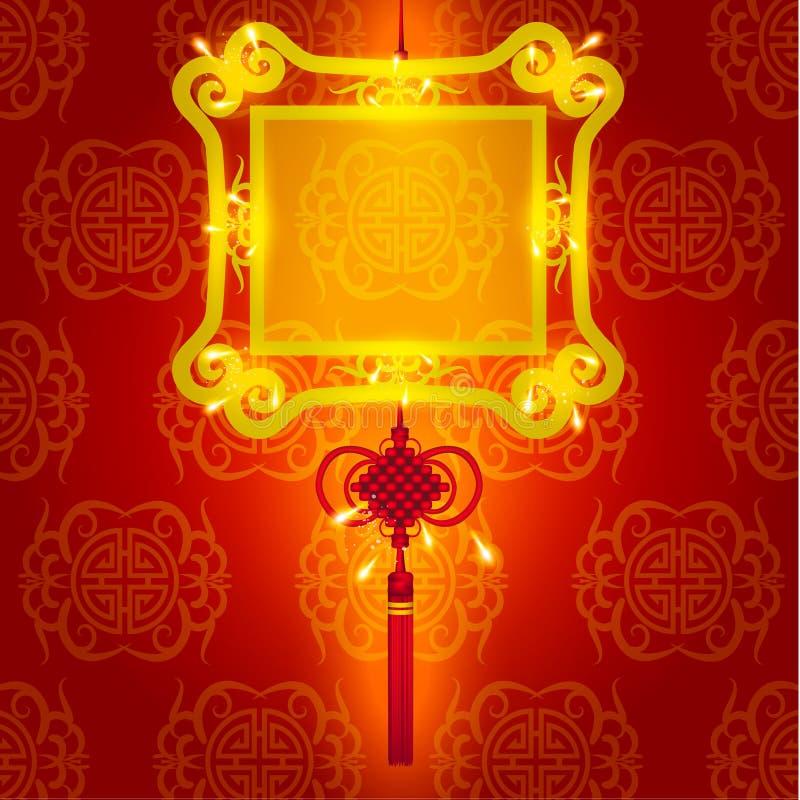 Orientalny Szczęśliwy Chiński nowego roku elementu wektor ilustracja wektor