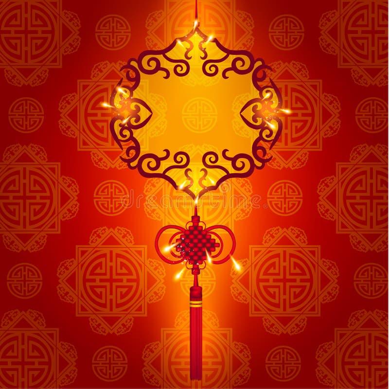 Orientalny Szczęśliwy Chiński nowego roku elementu wektor royalty ilustracja