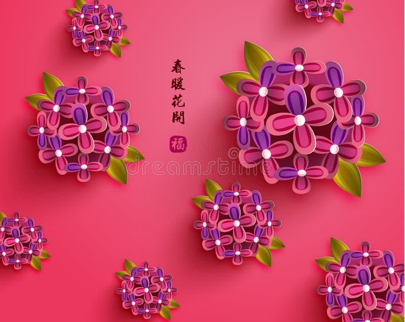 Orientalny Szczęśliwy Chiński nowego roku wektor royalty ilustracja