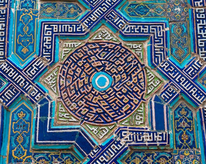 Orientalornament in Samarkand, Oezbekistan royalty-vrije stock afbeelding