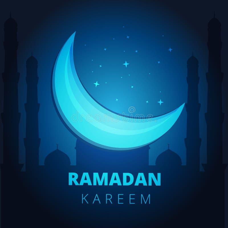Orientering för mall för bakgrund för baner för Ramadan Kareem hälsningkort, vektor illustrationer