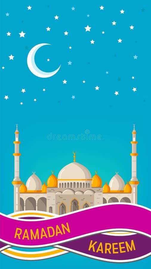 Orientering för Ramadan Kareem hälsningkort med moskén, minaret, arabiska glänsande lampor och den dekorativa dekoren royaltyfri illustrationer