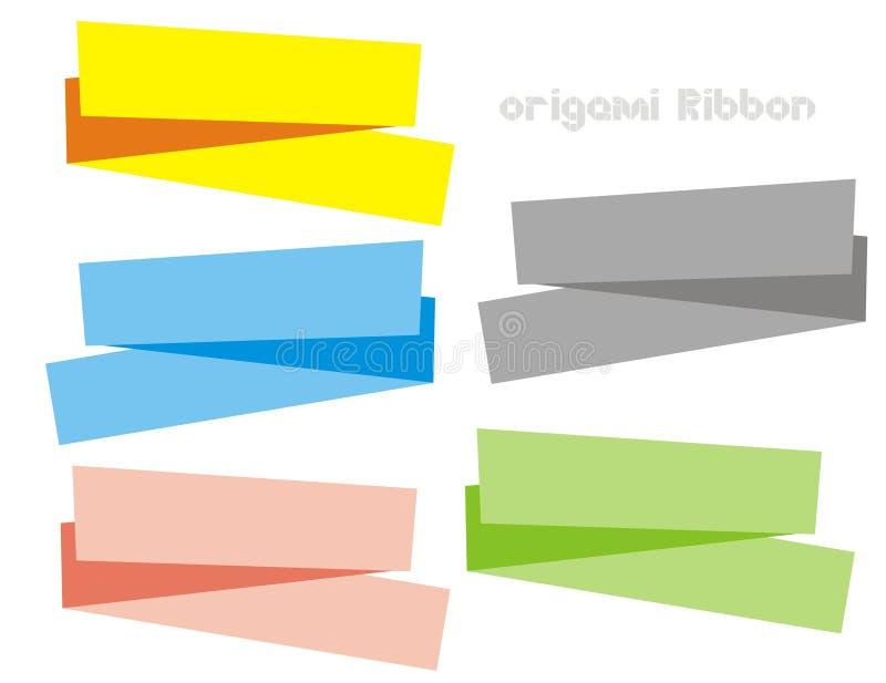 Origami丝带 向量例证