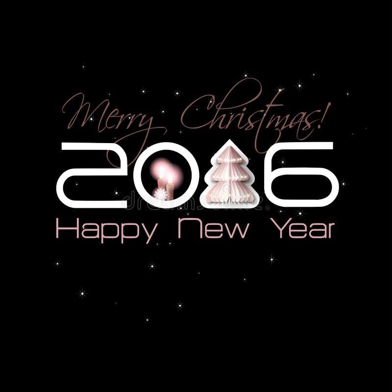 2016年Origami新年快乐树 皇族释放例证