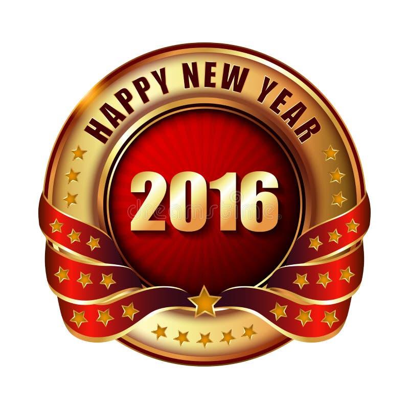 2016年Origami新年快乐Origami圣诞快乐球 皇族释放例证