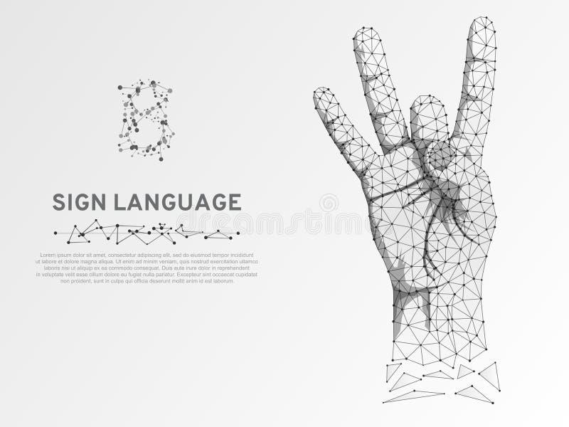 Origami样式手语第八姿态多角形低多聋人民沈默通信字母表传染媒介 向量例证