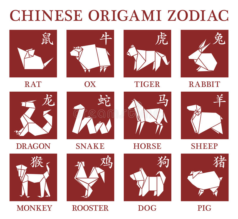 Download Origami Chinese Zodiac Stock Illustration Of Astrology