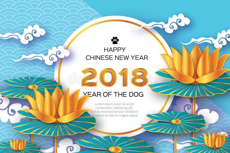 Origami Gold Waterlily or lotus flower. Happy Chinese New Year 2018 Greeting card. Year of the Dog. Text. Circle frame vector illustration