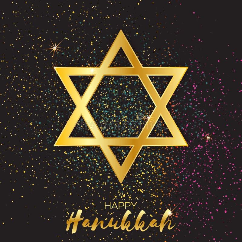 Origami-goldener Davidsstern Glücklicher Hanukkah